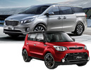 All-New GRAND CARNIVAL,All-New SOUL 2.0 2015,All-New GRAND CARNIVAL 2015,ยนตรกิจเกีย,GRAND CARNIVAL 2015,New SOUL 2.0 2015,kia SOUL 2015,ราคา All-New GRAND CARNIVAL